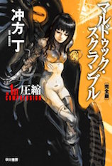 light-novel-17