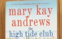 The High Tide Club 書影2