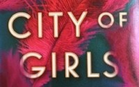 City of Girls 書影2